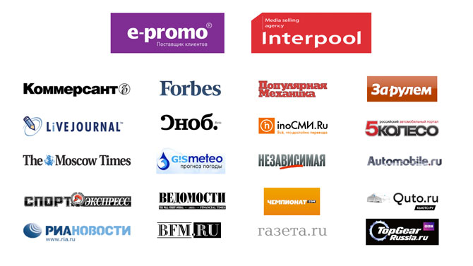 Частные объявления the moscow times дать бесплатное объявление в кремен